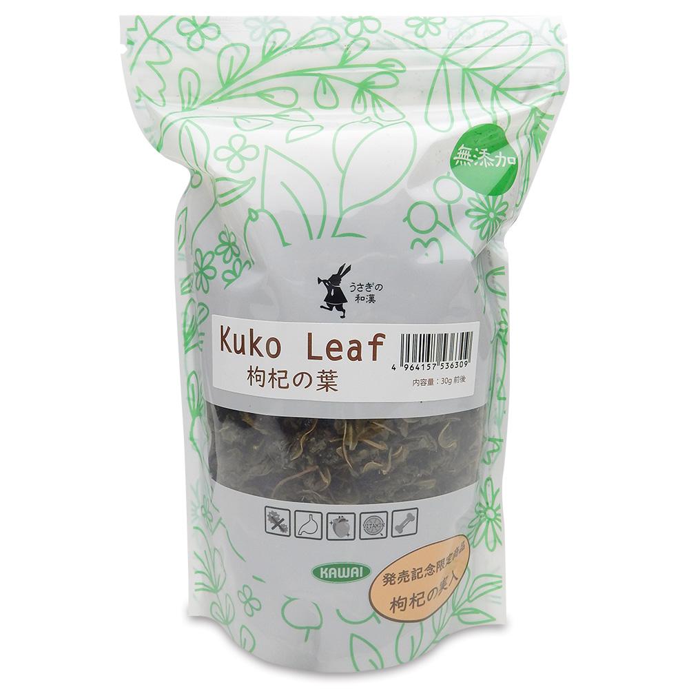 うさぎ用品:補助食品 川井 うさぎの和漢 枸杞の葉