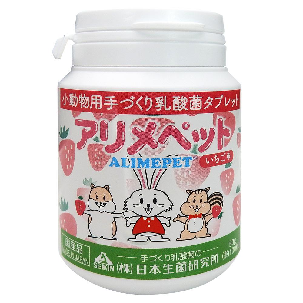 うさぎ用品:補助食品 日本生菌研究所 アリメペットいちご味