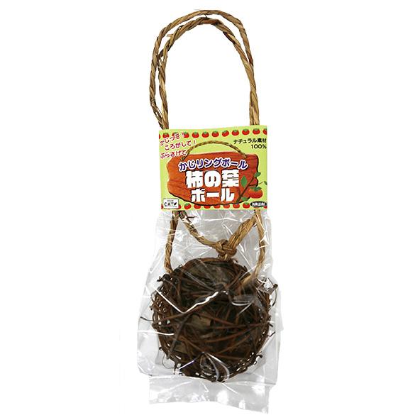 うさぎ用品:おもちゃ 川井 かじリングボール 柿の葉ボール