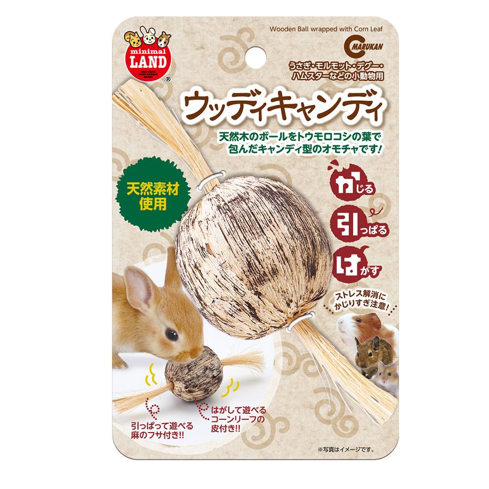うさぎ用品:かじり木 マルカン社ウッディキャンディ